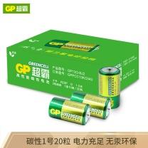 超霸 GP 超霸(GP)1号大号碳性电池干电池20粒装 适用于燃气灶/燃气热水器/手电筒等 R20P 碳性1号