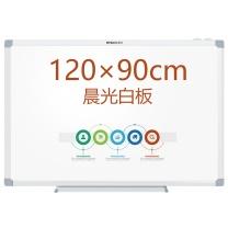 晨光 M&G 晨光(M&G)90*120cm易擦磁性挂式白板写字板办公教学会议白板 ADBN6417 90*120cm磁性白板