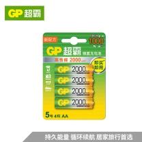 超霸 GP 超霸(GP)镍氢5号2000mAh充电电池4粒装 适用于游戏柄/遥控器/相机/玩具/体重秤/血压仪/吸奶器等 五号AA