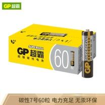 超霸 GP 超霸(GP)7号碳性电池干电池60粒装 适用于闹钟/遥控器/手电筒/收音机等 七号AAAR03 碳性7号