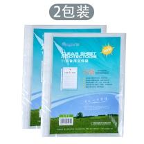 广博 文件袋11孔保护袋A4快劳夹打孔塑料透明活页资料袋0.08mm50个办公用品2包装 50只加厚2包装
