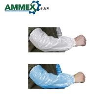 爱马斯 AMMEX 爱马斯 AMMEX PSLEEVE 爱马斯一次性袖套白色蓝色厨房餐饮用防水防油袖套塑料套袖100支 白色 均码 白色