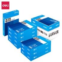 得力 deli 得力(deli)珊瑚海8包装70gB5复印纸 500张/包 整箱4000张 B5-70g-8包(B5:257*182mm)