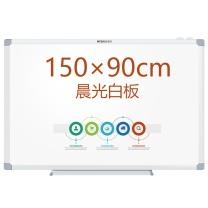 晨光 M&G 晨光(M&G)90*150cm易擦磁性挂式白板写字板办公教学会议白板 ADBN6418 90*150cm磁性白板