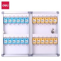 得力 deli 得力(deli)24位铝合金钥匙管理箱 钥匙整理收纳柜 银色50800 24位钥匙管理箱-两排