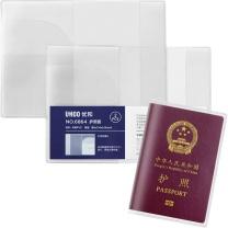 优和 UHOO 优和(UHOO)防水护照保护套 1个透明+1个磨砂 旅行证件护照套护照包 护照夹 6864 护照套2个装(透明款+磨砂款)