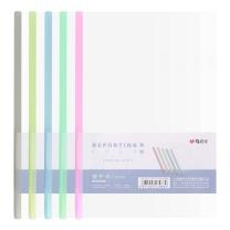 晨光 M&G 晨光(M&G)雅悦系列A4/15mm透明彩色圆杆抽杆夹文件夹拉杆夹 10个装ADMN4202 雅悦系列15mm彩色10个