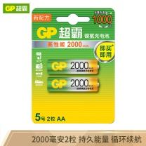 超霸 GP 超霸(GP)镍氢5号2000mAh充电电池2粒装 适用于游戏柄/遥控器/相机/玩具/体重秤/血压仪/吸奶器等 五号AA 5号2000mAh