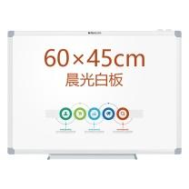 晨光 M&G 晨光(M&G)45*60cm易擦磁性白板写字板 办公教学家用会议挂式白板ADBN6415 45*60cm磁性白板