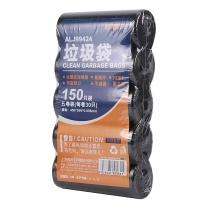 晨光 M&G 晨光(M&G)45*55mm/5卷黑色平口点断式清洁袋垃圾袋 150只装ALJ99424 45*55mm 150只 黑色