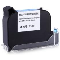 维融 WEIRONG 维融 (weirong)惠普黑色墨盒手持喷码机专用进口墨盒 进口惠普高端墨盒