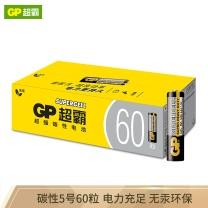 超霸 GP 超霸(GP)5号碳性电池干电池60粒装 适用于闹钟/遥控器/手电筒/收音机等 五号AAR6P 碳性5号
