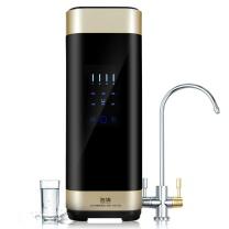 海尔 Haier 海尔(Haier)家用净水器 500G无桶大流量低废水2:1双出水净水机 纳滤直饮机HSNF-1500P1(500C) 耀世黑金旗舰款