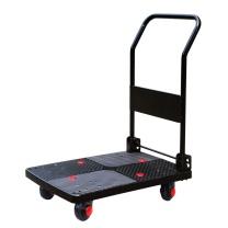连和 连和(uni-silent)PLA150-DX(黑顺丰加高扶手)搬运手推车折叠平板车720*490mm承载150kg