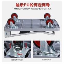 连和 连和(Uni-Silent)PLA300P-DX(灰)微静平板手推车搬运车拉货车900*600MM承载300KG