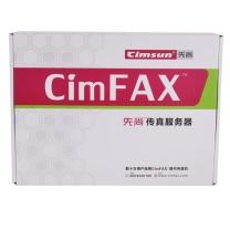 无纸传真机 先尚(CimFAX) 传真服务器 网络传真机 电脑传真 无纸传真数码电子电话一体机传真机 标准版 C5S 20用户 4GB储存 标准版 C5S 20用户 4GB储存